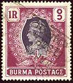 1946 1R Burma used Mi63 Yv46.jpg