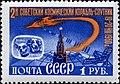 1960 CPA 2474.jpg