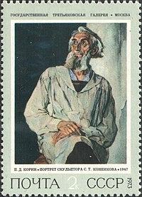 1973 CPA 4260 mint.jpg