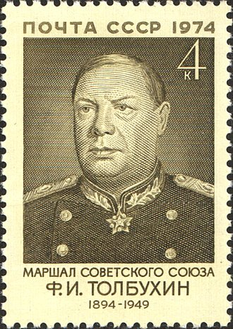 Fyodor Tolbukhin - A stamp featuring the marshal