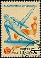 1984 CPA 5543.jpg