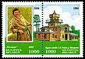 1994. Stamp of Belarus 0082-0083.jpg