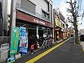 1 Chome Koyasumachi, Hachiōji-shi, Tōkyō-to 192-0904, Japan - panoramio (33).jpg