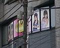 1 Chome Ozakudai, Hamura-shi, Tōkyō-to 205-0001, Japan - panoramio - moonwalker76 (3).jpg