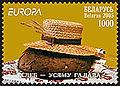 2005. Stamp of Belarus 0612.jpg