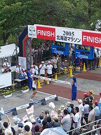 2005 Hokkaido Marathon finish.jpg