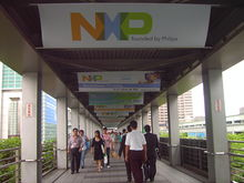 2007Computex Footbridge 101 NYNY Corridor.jpg