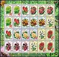 2008. Stamp of Belarus 11-2008-06-10-list.jpg