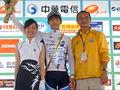 2008TourDeTaiwan Stage4 Taiwan Leader.jpg