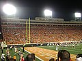 2008 UH Cougars vs Oklahoma State Cowboys.jpg