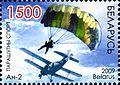2009. Stamp of Belarus 18-2009-24-09-m-02.jpg