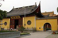 20090913 Tongfu Fuyan Temple 5199.jpg