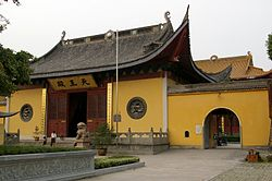 Fuyan Temple in Tongfu Township, Tongxiang City