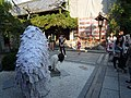 20131013 18 Kyoto - Gion (10491873605).jpg
