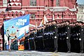 2013 Moscow Victory Day Parade (04).jpg