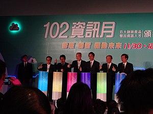 Chang San-cheng - Chang at Taipei IT Month
