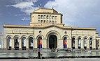 2014 Erywań, Narodowa Galeria Armenii i Muzeum Historii Armenii (10).jpg