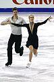 2014 ISU Junior Grand Prix Final Anna Yanovskaya Sergei Mozgov IMG 2863.JPG