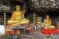 20171111 Vat Tham Phou Si Luang Prabang Laos 1122 DxO.jpg
