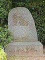 2018.Radeberg Denkmal Opfer von Gewalt und Vertreibung-02.jpg