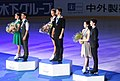 2018 Grand Prix of Helsinki Ice dancing medal ceremonies 2018-11-03 22-40-02.jpg