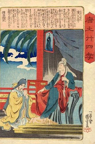 Emperor Wen of Han - Ukiyo-e depiction of Emperor Wen tasting his mother's medicine, by Utagawa Kuniyoshi