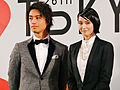 26th Tokyo International Film Festival- Saito Takumi & Yamazaki Hirona (15369231438).jpg