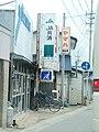 2 Chome Tsukidateizu, Kurihara-shi, Miyagi-ken 987-2216, Japan - panoramio.jpg