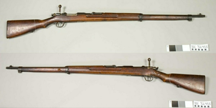 Type 30 rifle was the standard infantry rifle of the Imperial Japanese Army from 1897 to 1905. 30 rifle.png