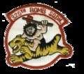 325th Bombardment Squadron - SAC - Emblem.png