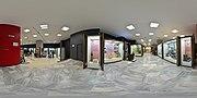 360 градусова панорама от Национален политехнически музей 40.jpg