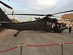 5- Saudi Arabian National Guard UH-60 Black Hawk (My Trip To Al-Jenadriyah 32).jpg