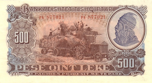500 lekë of Albania in 1949 Obverse.png
