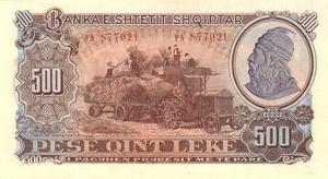 500 lekë de Albania en 1949 Obverse.png