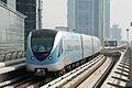 5033 Dubai metro.jpg