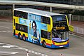 6333 at Western Harbour Crossing Toll Plaza (20190616173856).jpg