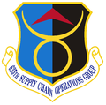 635 Supply Chain Operations Gp emblem.png