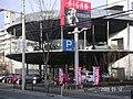 7 Chome Sakuranochō, Toyonaka-shi, Ōsaka-fu 560-0054, Japan - panoramio.jpg