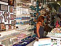 A@a souvenir shop Athens Greece - panoramio.jpg