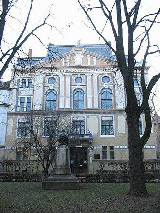 Asociația Transilvană pentru Literatura Română și Cultura Poporului Român - Image: ASTRA Sibiu Palace