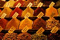 A world of spices - panoramio.jpg