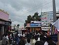 Aazaad Chowk, Ahmedpur, Latur.jpg
