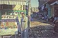 Aegypt1987-097 hg.jpg