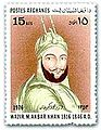Afghan Post of Ghazi Akbar Khan.jpg