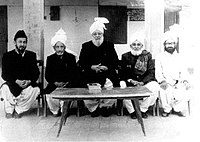 Ahmadiyya representers at National Assambly 1974.jpg