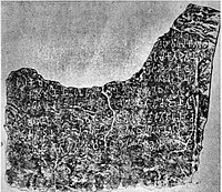 Ahraura Ashoka Minor Rock inscription.jpg