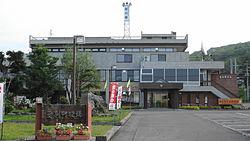 Aibetsu town hall.JPG