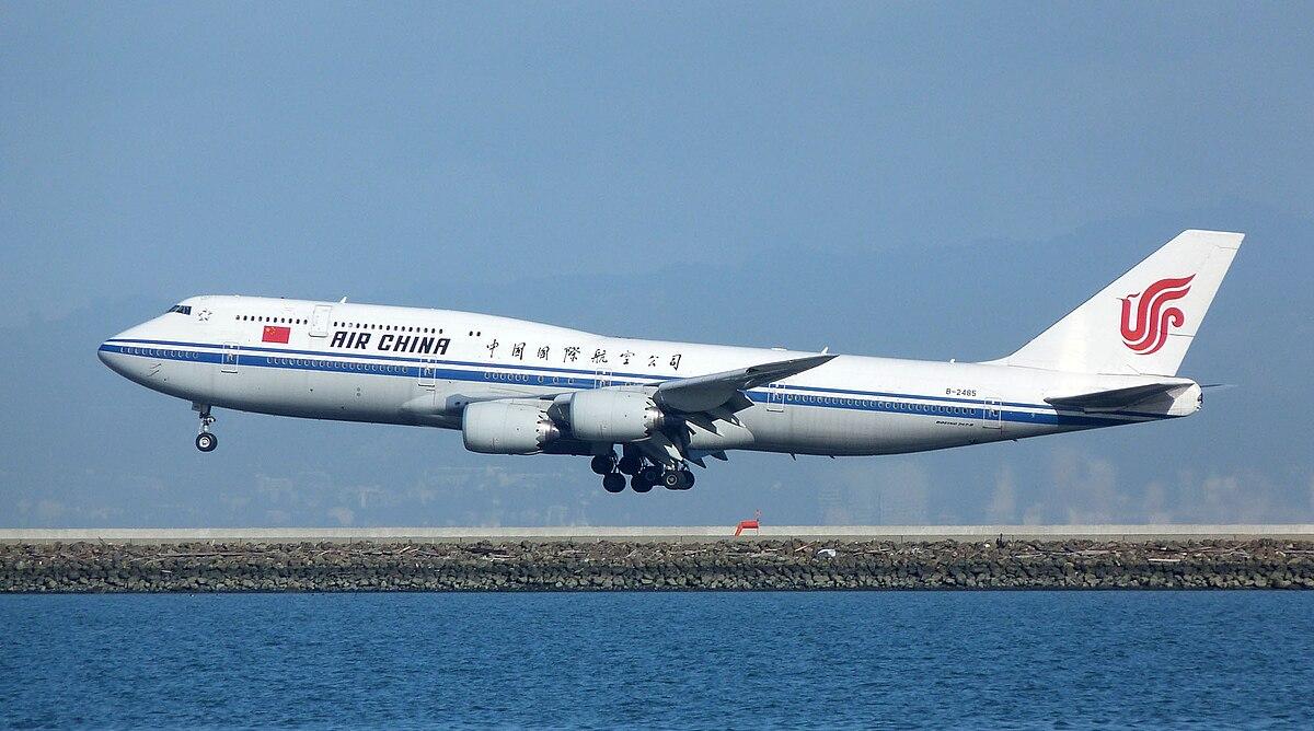 Air China Wikipedie