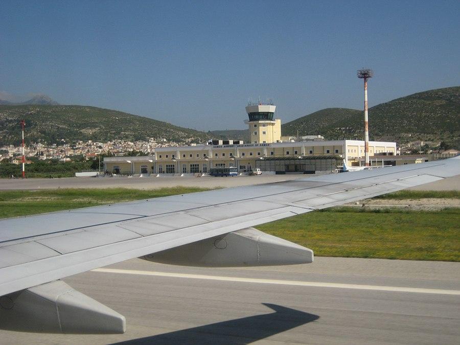 Samos International Airport