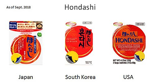 Ajinomoto Hondashi Collection.jpg